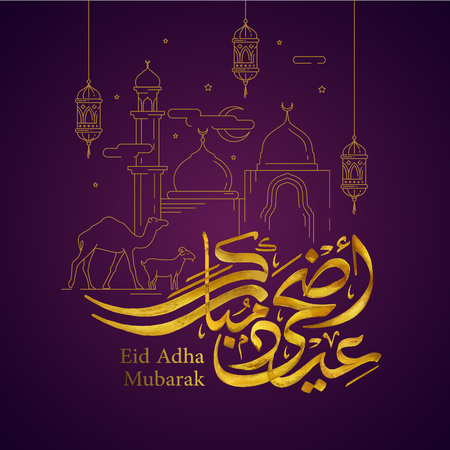 Eid Adha Mubarak arabic calligraphy with line mosque sheep and camel vector illustration for islamic greeting background