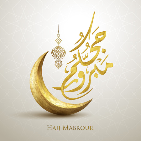 Hajj Mabrour arabic calligraphy with islamic icon crescent for greeting background