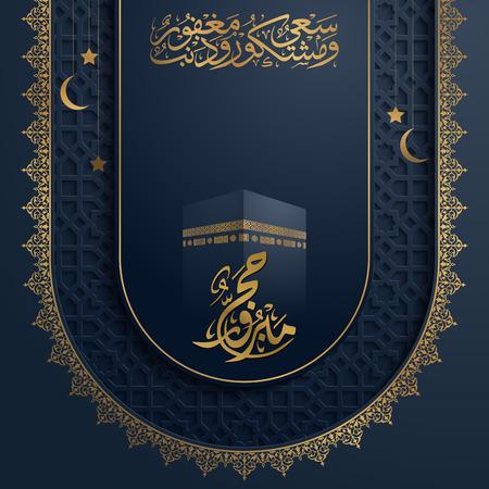 Hajj islamic greeting with arabic calligraphy and kaaba vector illustration