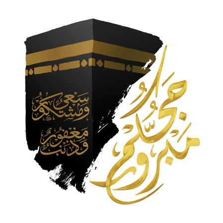 Hajj mabrur arabic calligraphy with kaaba vector illustration islamic greeting background Stock Illustratie