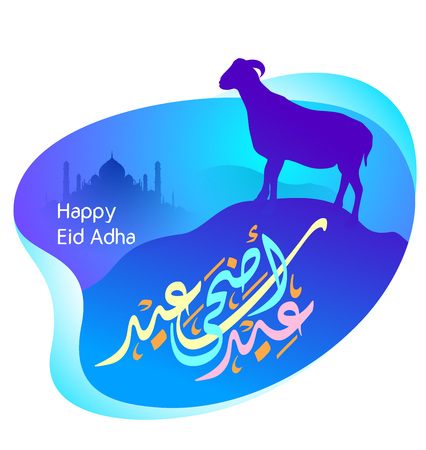 Happy eid adha arabic calligraphy with mosque and goat silhouette illustration for islamic background greeting