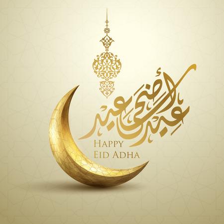 Happy Eid Adha Mubarak greeting card template islamic crescent and arabic lantern with calligraphy