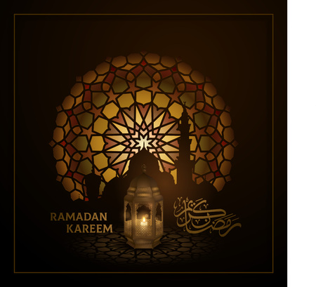 Ramadan Kareem arabic calligraphy glow lantern with morocco geometric pattern and mosque silhouette illustration Illustration