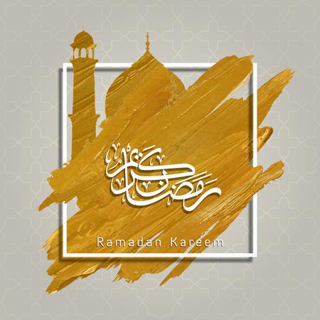 Ramadán Kareem saludo trazo de pincel dorado y mezquita silueta ilustración islámica