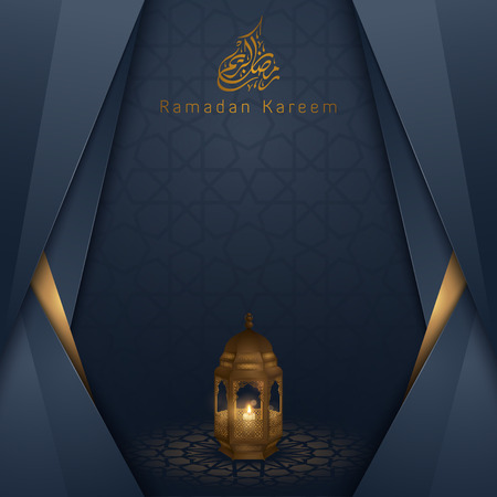 Ramadan kareem islamic greeting design with arabic calligraphy and glow lantern illustration Illustration