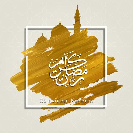 Ramadan Kareem islamic greeting gold brush stroke and mosque silhouette vector illustration Ilustracja