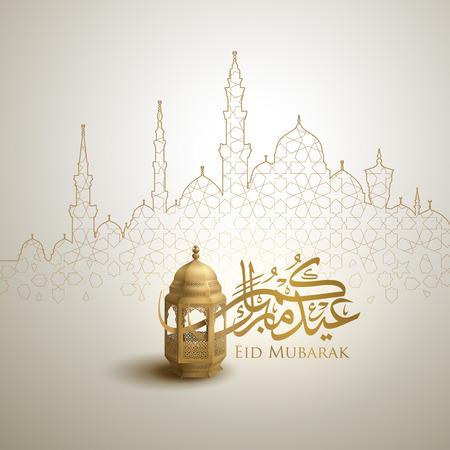 Eid Mubarak diseño de saludo de caligrafía árabe línea islámica cúpula de mezquita con patrón clásico y linterna