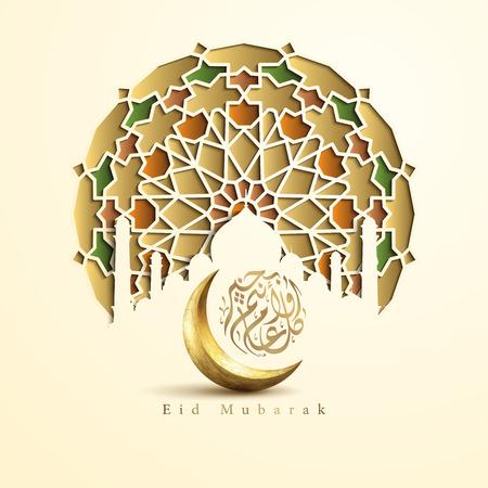 Eid Mubarak greeting gold islamic crescent symbol with arabic calligraphy and geometric pattern