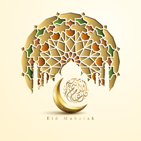 Eid Mubarak greeting gold islamic crescent symbol with arabic calligraphy and geometric pattern Illustration