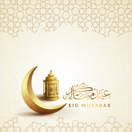 Eid Mubarak islamic greeting crescent symbol and arabic lantern vector illustration