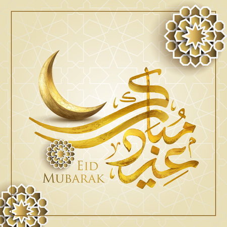 Eid Mubarak islamic greeting gold crescent and arabic calligraphy islamic vector design