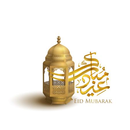 Eid Mubarak islamic greeting with arabic calligraphy and gold lantern Ilustracja