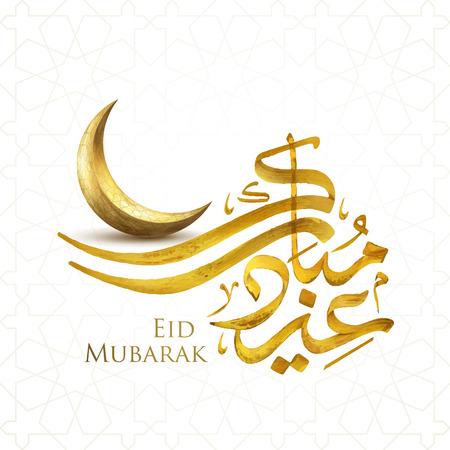 Eid Mubarak islamic vector greeting gold crescent and arabic calligraphy Ilustracja