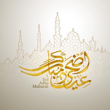 Eid Adha mubarak arabic calligraphy greeting design islamic line mosque dome with geometric classic pattern