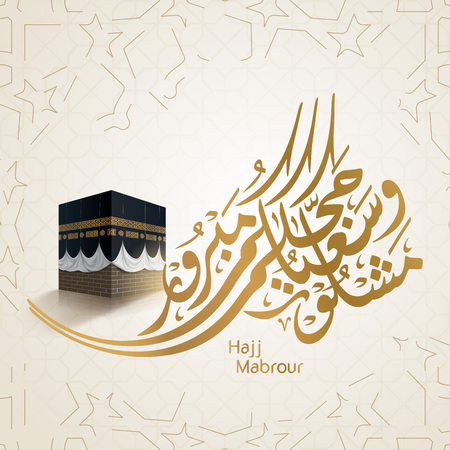 Hajj greeting arabic calligraphy with kaaba vector illustration