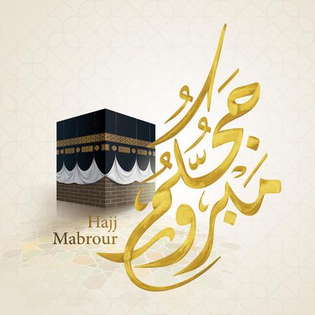Saludo islámico de caligrafía árabe Hajj Mabrour con kaaba y patrón árabe Ilustración de vector