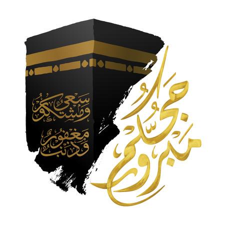 Caligrafía árabe hajj mabrur con fondo de saludo islámico de ilustración de vector de kaaba