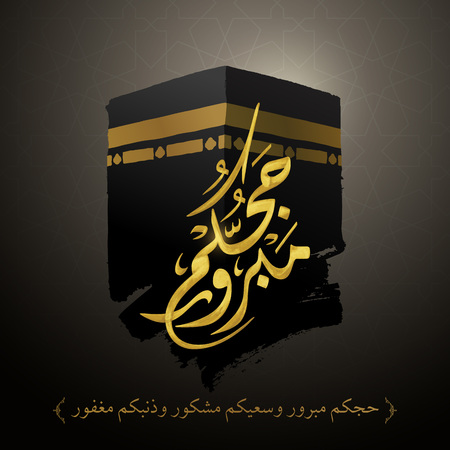 Hajj mabrur pray with kaaba verctor illustration islamic greeting