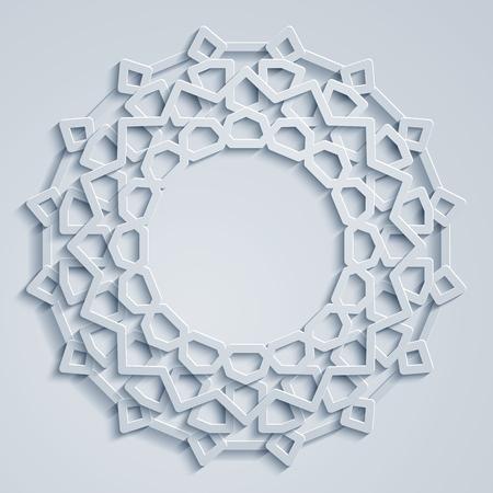 Geometric arabic circle pattern morocco ornament
