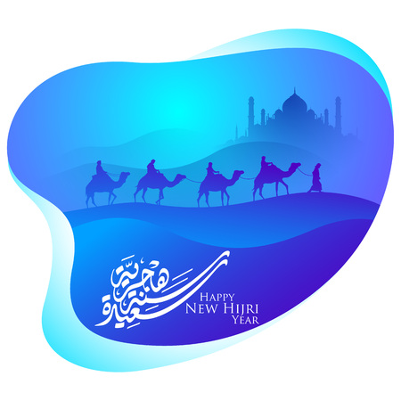 Happy New Hijri Year arabic calligraphy with mosque and arabian migrate on camel silhouette illustration for islamic background