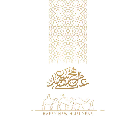 Happy New Hijri Year greeting line geometric pattern and arabic calligraphy with arabian traveller on camel islamic illustration