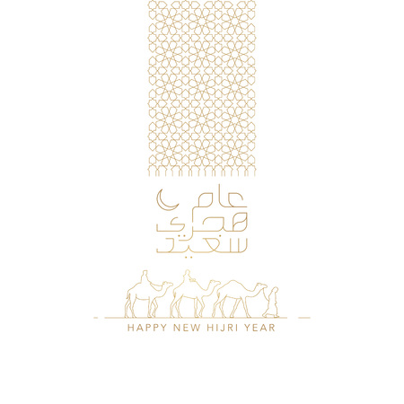Happy New Hijri Year islamic greeting line geometric pattern and arabic calligraphy with arabian traveller on camel illustration 版權商用圖片 - 120643709