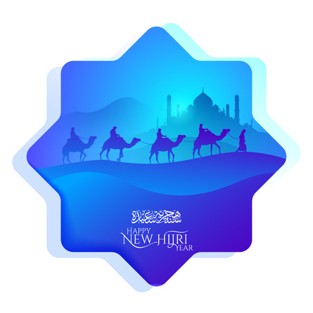 Islamic greeting Happy New Hijri Year arabic calligraphy with mosque and arabian on camel silhouette illustration