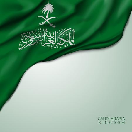 Saudi-arabien Königreich wehende Flagge Vektor-Illustration