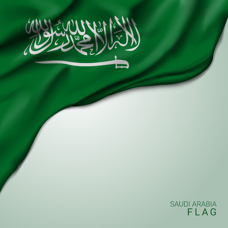 Saudi arabia waving flag vector illustration Çizim