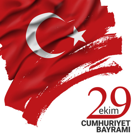 Turkey waving flag on ink brush stroke 29 ekim cumhuriyet bayrami greeting vector illustration