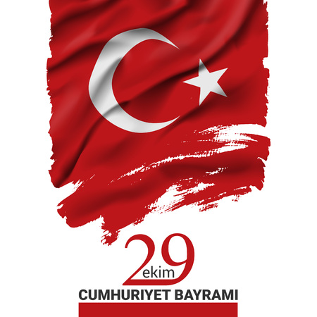 Turkey waving flag on ink brush stroke vector illustration 29 ekim cumhuriyet bayrami greeting