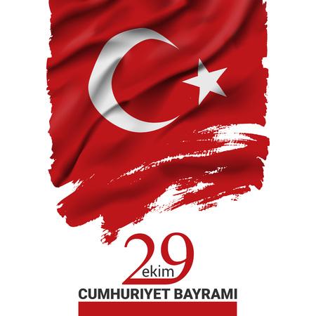 Turquía ondeando la bandera en la ilustración de vector de trazo de pincel de tinta 29 saludo ekim cumhuriyet bayrami