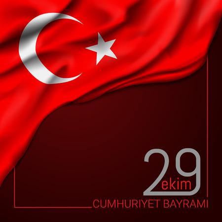 Turkey waving flag vector illustration 29 ekim cumhuriyet bayrami greeting