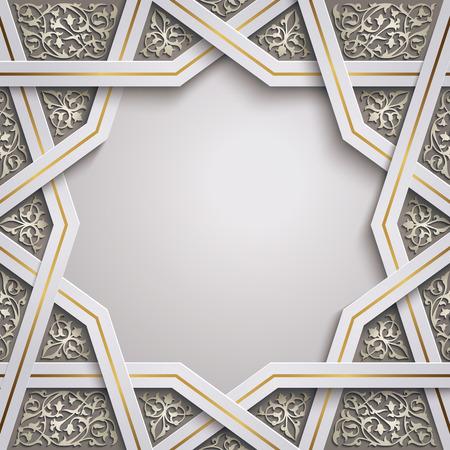 Islamic background design with geometric morocco pattern illustration Иллюстрация