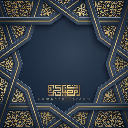 Disegno di sfondo islamico Ramadan Kareem con motivo geometrico marocchino