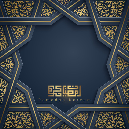 Ramadan Kareem Islamic background design with geometric morocco pattern