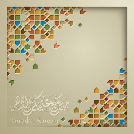 Ramadan Kareem islamic greeting background colorfull morocco geometric pattern
