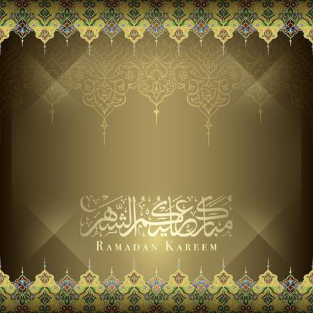 斋月kareem伊斯兰教贺卡与阿拉伯书法和花卉装饰
