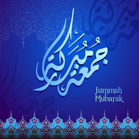 Jummah Mubarak islamic greeting banner background 矢量图像