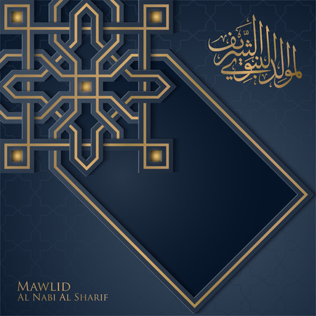 Mawlid Al nabi Al Sharif  islamic greeting Arabic calligraphy with geometric pattern morocco ornament illustration