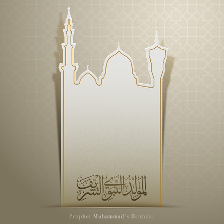 Mawlid al Nabi islamic greeting Arabic calligraphy with geometric pattern morocco ornament and nabawi mosque illustration