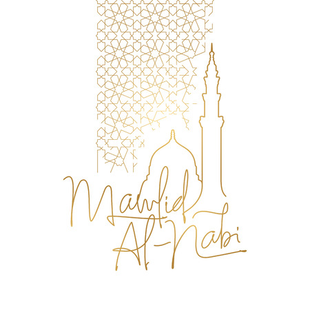 Mawlid al Nabi islamic greting monoline geometric pattern and nabawi mosque illustration Banque d'images - 120643807