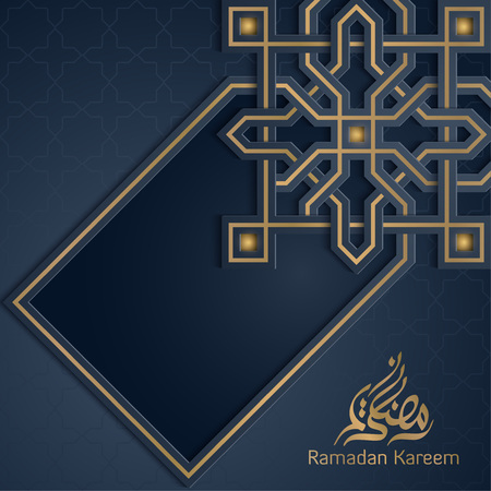 Ramadan Kareem islamic greeting Arabic calligraphy with geometric pattern morocco ornament illustration Stock Vector - 120643811