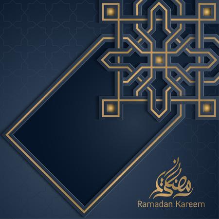 Ramadan Kareem islamic greeting Arabic calligraphy with geometric pattern morocco ornament illustration