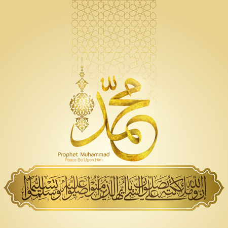 Islamic mawlid greeting Prophet Muhammad peace be upon him in arabic calligraphy with geometric pattern banner design Stock Illustratie