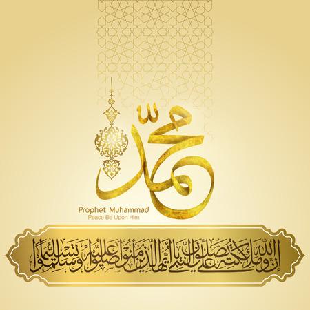 Mawlid islámico saludo al Profeta Muhammad, la paz sea con él en caligrafía árabe con diseño de banner de patrón geométrico