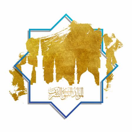 Mawlid al nabi greeting nabawi mosque gold brush islamic illustration Illustration