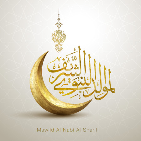 Mawlid al nabi islamic greeting arabic calligraphy with gold crescent and morocco geometric pattern vector illustration Stock Illustratie