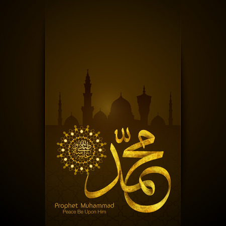 Mawlid greeting Prophet Muhammad peace be upon him in arabic calligraphy with geometric pattern islamic banner