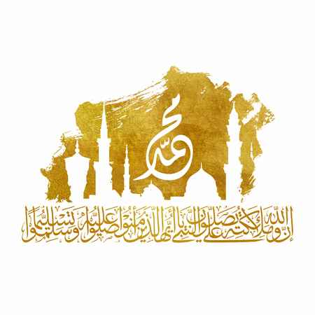 Prophet Muhammad peace be upon him in arabic calligrapy with nabawi mosque silhouette ink brush illustration